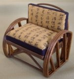 Rattan Chair - Asian Characters & Black